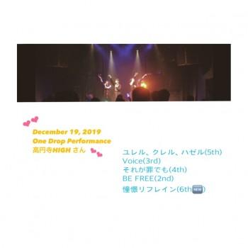 ❀ 高円寺HIGHさん ❀ Flower
