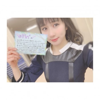 ❀ アルカキット錦糸町さん ❀