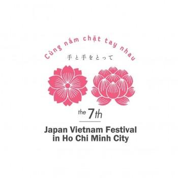 【就任・出演決定】第7回ジャパンベトナムフェスティバル