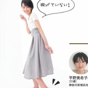 お知らせ〜(*´∀`*)