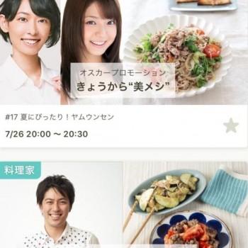 お知らせ〜(о´∀`о)