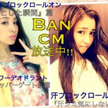 Ban CM放送ちゅーଘ꒰˃͈꒵˂͈꒱੭