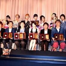 日本映画プロフェッショナル大賞授賞式!