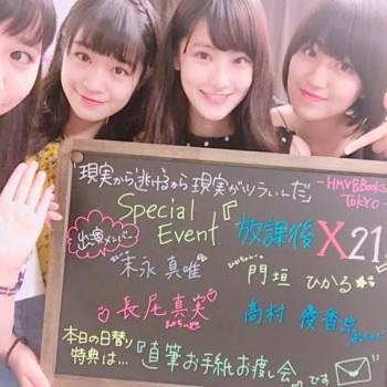 ☆放課後X21☆