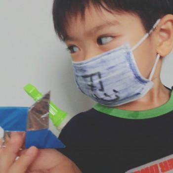 忍者マスク