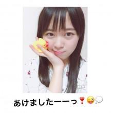 hello!2017〜☆