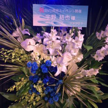 DVD発売記念イベント