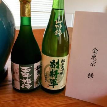 水戸からお酒が届きました。