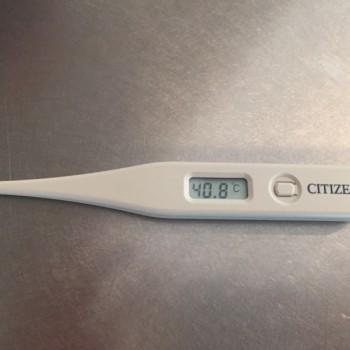 熱が40度…