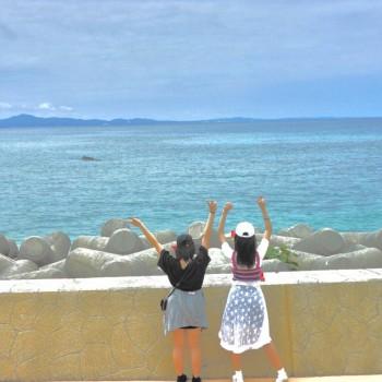 School trip 🍹
