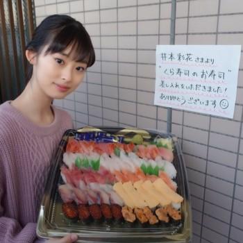 くら寿司さん&イベント情報🏻♀️