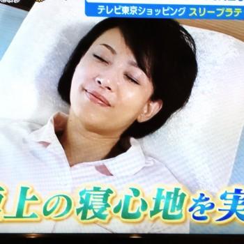 超高反発枕