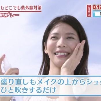 """""""SPFスプレー"""" 今年の日焼け止めはコレ👌"""