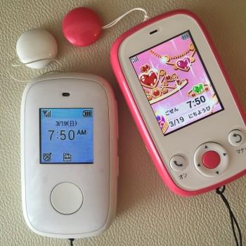 子どもの携帯