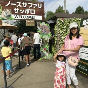 ヤバい動物園