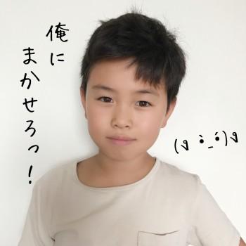 tena-.-poppo@ezweb.ne.jp