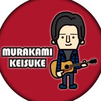 uchi_machiko