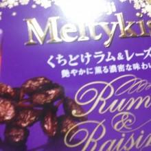 お気に入りのチョコ