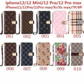 シュプリーム iPhone12プロケース ヴィトン グッチ iPhone12/12pro maxケース お財布型ケース