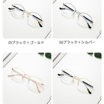 眼鏡 知的デザインで新鮮な表情に