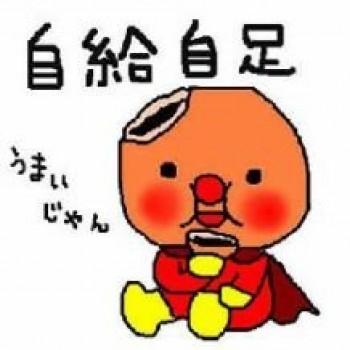 higashi1975fff