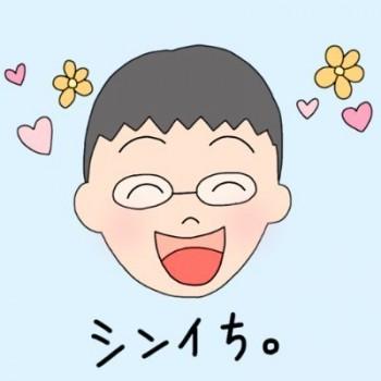shinichi_play