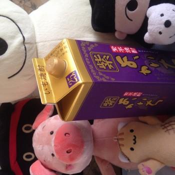 クマ酒場:紫よかいち 芋!