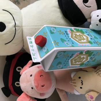 クマ酒場:亀甲宮焼酎 キンミヤ焼酎!