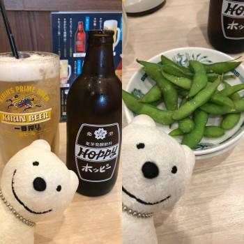 先日のホッピーセット&枝豆/ちょい飲み日高屋