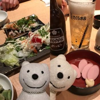 先日の海の幸と野菜の彩り寿司、名物魚肉ソーセージ、ホッピー&日本酒/さくら水産