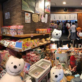 クマ散歩:浪速のええもんうまいもん 大阪百貨店に品行方正なクマ出没