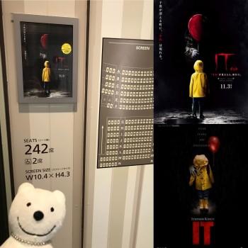 """クマ映画:IT/イット""""それ""""が見えたら、終わり。"""