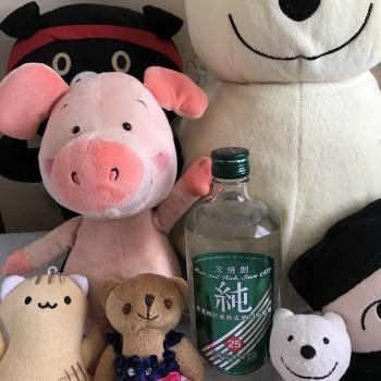 クマ酒場:宝焼酎 純!