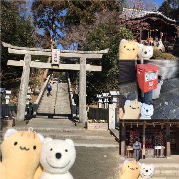 クマ散歩:吾妻神社を発ち川勾神社に品行方正なクマ出没