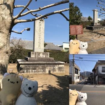 クマ散歩:萩で品行方正なクマは山縣有朋さんを偲ぶ