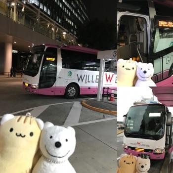 クマ散歩:大崎から福知山に転送