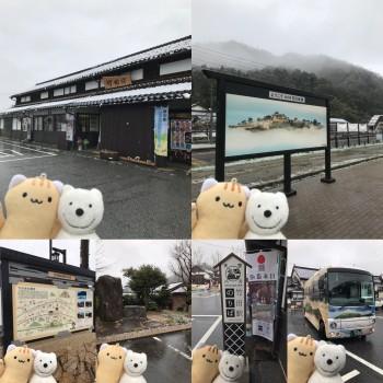 クマ散歩:竹田駅に品行方正なクマ出没