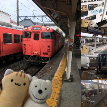 クマ散歩:JR山陰本線で城崎温泉から豊岡に転送