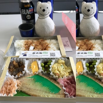 先日の赤魚西京漬け焼き弁当/金兵衛