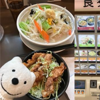 先日の毎日野菜たんめん + ユーリンチー丼セット/百菜