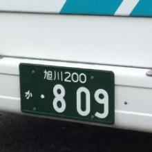 HAYATSU  MAKOTO