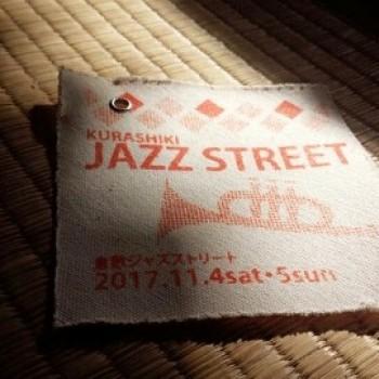 JAZZ STREET!