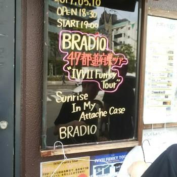 BRADIO/ⅣⅦ Funky tour 神戸ライブレビュー!