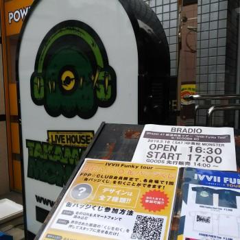 BRADIO/ⅣⅦ Funky tour 高松!~SCOOBIE DO~
