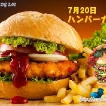 ハンバーガーの日!