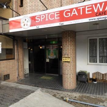 SPICE GATEWAYが再び…!