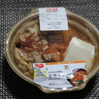 旨辛キムチ鍋!