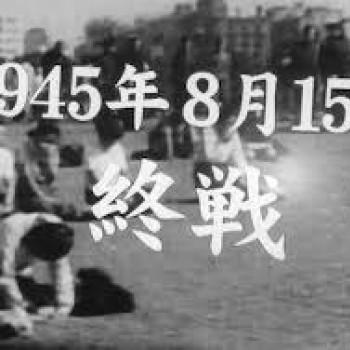 終戦記念日!
