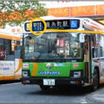 都バスの日!