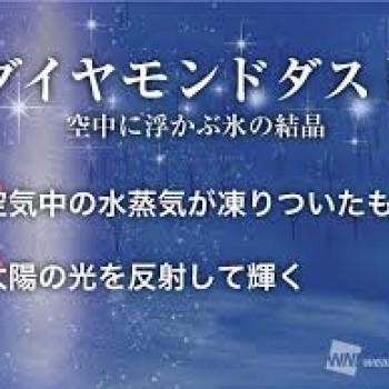 天使の囁き記念日!